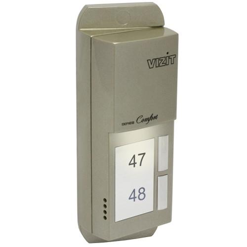 Блок вызова БВД-405А-2